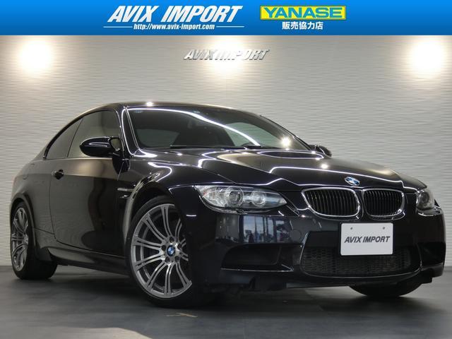 BMW M3クーペMドライブP後期 7DCT 黒革カーボンR 1オナ