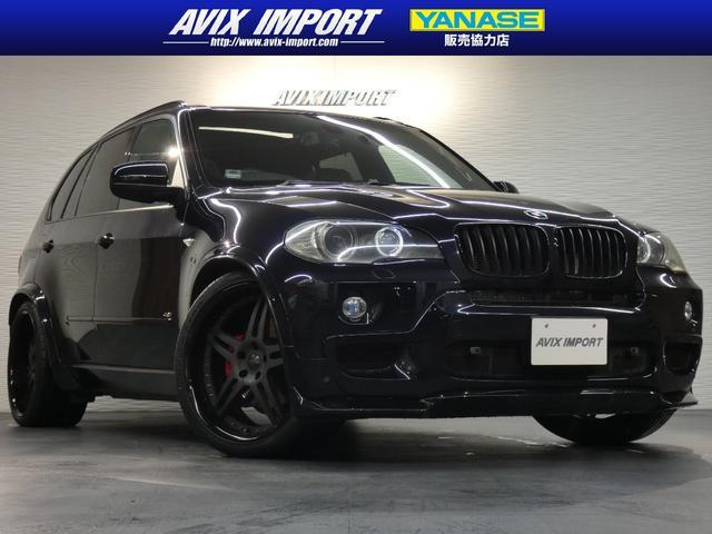 X5(BMW) 4.8i Mスポーツパッケージ 中古車画像