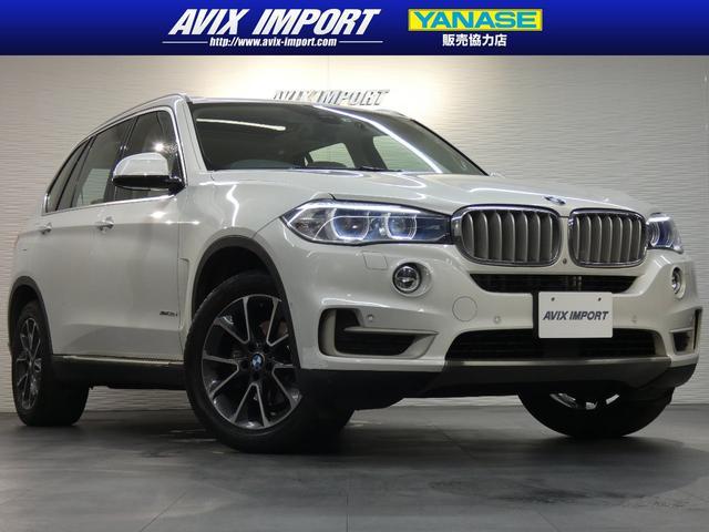 BMW X5 xDrive 35d xライン セレクト&コンフォートPKG パノラマSR アイボリー革 シートヒーター&ベンチレーター 7人乗り 純正HDDナビ&全周カメラ HUD ACC インテリジェントS harman/Kardonサウンド 禁煙 1オーナー