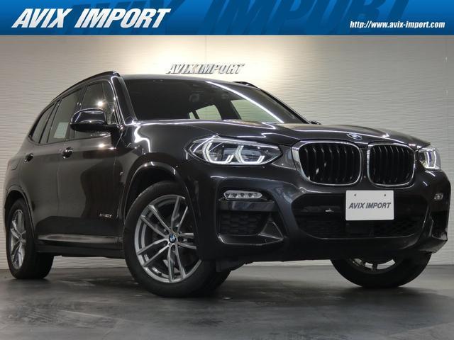 BMW xDrive20d Mスポーツ 現行型 黒半革 純正HDDナビ地デジ HUD パーキングアシスト Dアシストプラス LEDライト 液晶メーター 電動Rゲート 純正19AW 1オナ