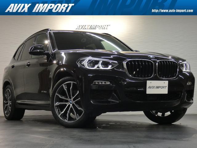 BMW xDrive20d Mスポーツ ハイラインPKG 現行型 パノラマSR  茶革 シートヒーター 純正HDDナビ地デジ HUD パーキングアシスト Dアシストプラス LEDライト 液晶メーター 電動Rゲート 純正20AW 1オナ