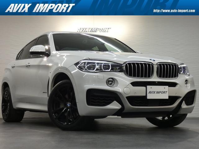 BMW xDrive50i Mスポーツ ガラスSR アイボリー革 全席シートヒーター 純正HDDナビ地デジ HUD&全周カメラ ACC インテリジェントS LEDライト