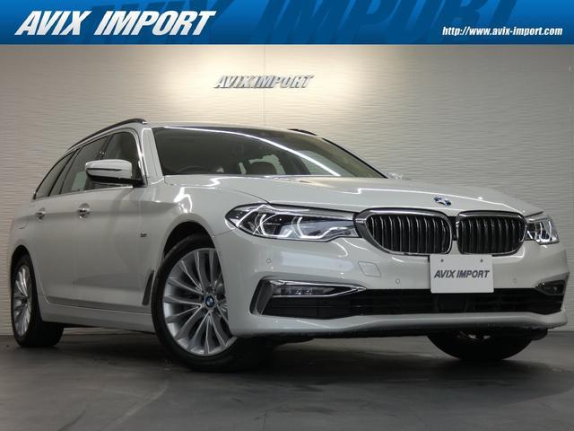BMW 5シリーズ 523dツーリング ラグジュアリー ベージュ革 全席シートH 純正ナビ 3Dビューカメラ&PDC Dアシストプラス LEDライト 液晶メーター 禁煙