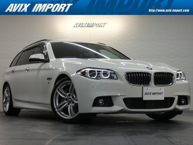 BMW 5シリーズ 535iツーリング Mスポーツ 後期最終型 パノラマSR 黒革 シートヒーター 純正HDDナビ地デジBカメラ ACC インテリジェントS LCW 電動Rゲート 純正19AW 禁煙