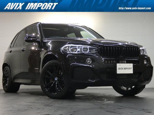 BMW X5 リミテッドブラック(限定110台) パノラマSR 黒革 全席シートヒーター 純正HDDナビ&全周カメラ harman/kardonサウンド Dアシストプラス&LCW 液晶メーター LEDライト 禁煙 1オーナー 新車保証
