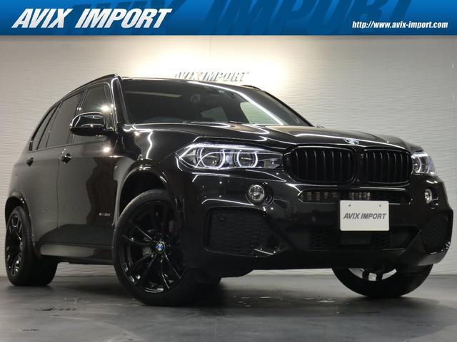 BMW リミテッドブラック 限定110台 パノラマSR 黒革 全席シートヒーター 純正HDDナビ&全周カメラ harman/kardon Dアシストプラス&LCW 液晶メーター LEDライト 禁煙 1オーナー 新車保証