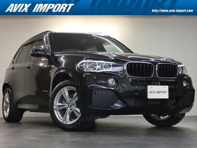 BMW X5 xDrive35d Mスポーツ セレクトPKG パノラマSR 黒革 全席シートヒーター 純正HDDナビ&全周カメラ ACC インテリジェントS LEDライト 純正19AW