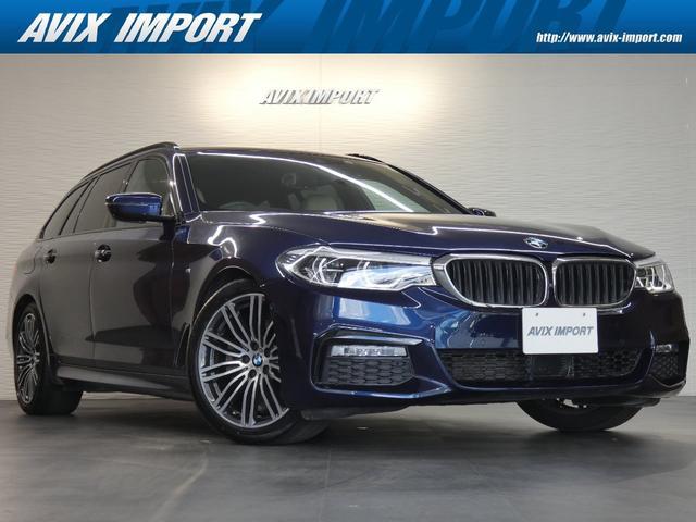 BMW 5シリーズ 523dツーリング Mスポーツ ハイラインPKG アイボリー革 全席シートヒーター HDDナビ 3Dビューカメラ&PDC Dアシストプラス HUD LEDライト 液晶メーター 禁煙