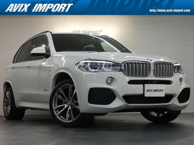 BMW xDrive35i Mスポーツ 7人乗り セレクトPKG パノラマSR 黒革 全席シートヒーター 純正HDDナビ地デジ 全周カメラ&PDC インテリジェントS 純正20AW
