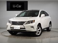 RXRX270 バージョンL U−car ムーンルーフ
