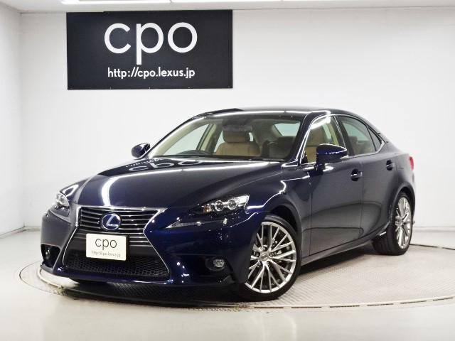 IS300h バージョンL 認定中古車CPO