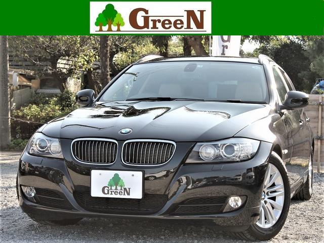 BMW 3シリーズ 325iツーリングハイライン 最終直噴6気筒...
