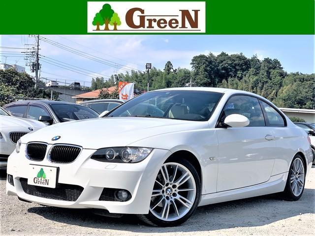 BMW 320i Mスポーツパッケージ 2ドアクーペ 左ハンドル 6速MT ベージュ本革シート シートヒーター キセノン 純正フルエアロ 専用17インチAW フォグランプ セキュリティ スマートキー 整備記録簿 禁煙車