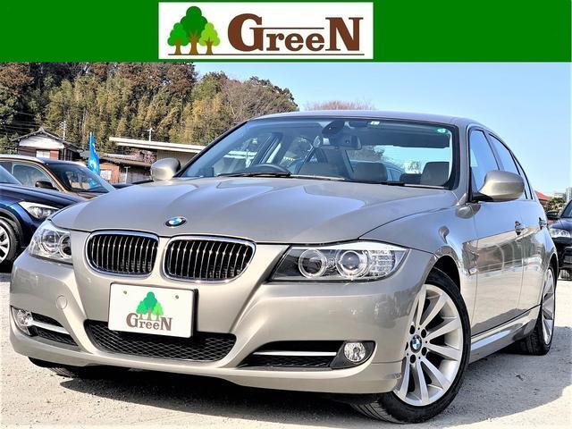 3シリーズ(BMW) 320i エクセレンスエディション 中古車画像