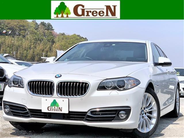 BMW 523iラグジュアリー 後期2Lターボ 黒本革 ACC 前車追従 インテリジェントセーフティ 衝突軽減ブレーキ 車線警告 純正HDDナビ 地デジ バックカメラ パークセンサー キセノン アイドリングストップ 18AW 禁煙車