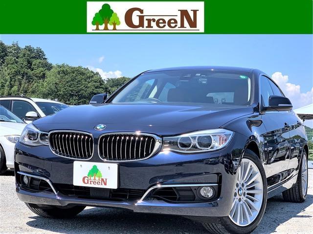 BMW 320iグランツーリスモ ラグジュアリー 2Lターボ ブラウン本革 アクティブクルーズコントロール前車追従 衝突軽減 車線警告 純正HDDナビ バックカメラ パークセンサー 電動トランク ドライブレコーダー コンフォートアクセス 禁煙車