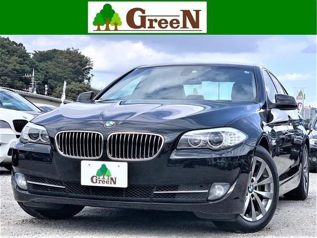 BMW 5シリーズ 523i ハイラインパッケージ 後期モデル 2Lターボエンジン 黒本革 シートヒーター キセノン 純正HDDナビ 地デジ バックカメラ パークセンサー クルーズコントロール ミラーETC アイドリングストップ 純正17AW 禁煙