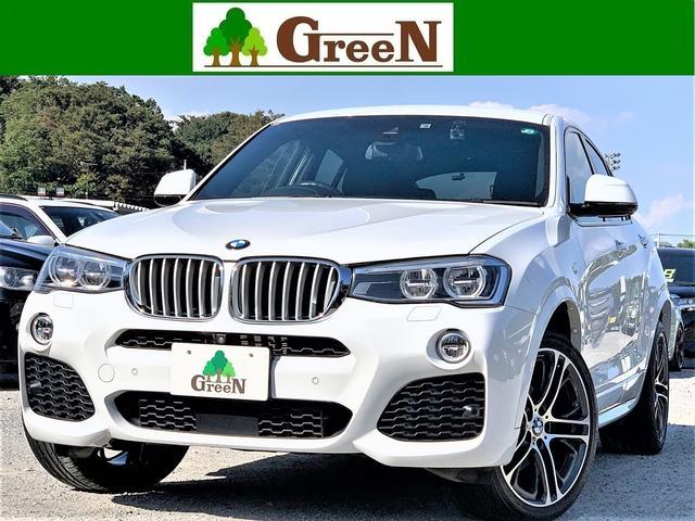 BMW xDrive 28i Mスポーツ ワンオーナー車 ACC前車追従 衝突軽減ブレーキ インテリジェントセーフティ 黒革 純正HDDナビ 地デジ F&Bカメラ 純正フルエアロ OP20AW パワーバックドア パドルシフト 前後ドラレコ