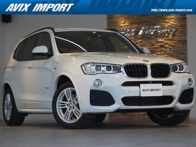 BMW xDrive 20d Mスポーツ 後期型 Mスポーツ専用エクステリア ブラックハーフレザー アクティブクルーズコントロール インテリジェントセーフティ 純正HDDナビ 地デジ 全周囲カメラ コンフォートアクセス 専用18AW