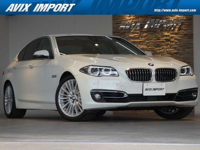 BMW 5シリーズ アクティブハイブリッド5 ラグジュアリー 後期型 ブラウンレザー コンフォートアクセス アクティブクルーズコントロール アダプティブLEDヘッドライト/LEDスモールライトリング付 純正HDDナビ 地デジ バックカメラ 専用19AW 禁煙車