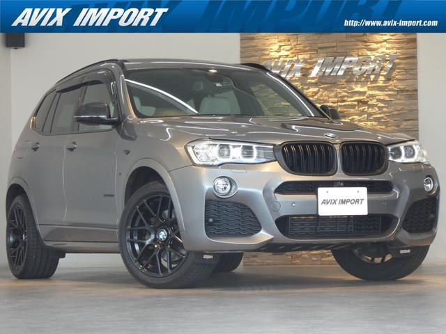 BMW X3 xDrive 20d Mスポーツ 後期型 Mスポーツ専用エクステリア 電動パノラマガラスサンルーフ アイボリーレザー シートヒーター インテリジェントセーフティ  純正HDDナビ 地デジ 全周囲カメラ 社外19AW 禁煙 ワンオーナー