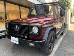 M・ベンツG500L 4WD プロフェッショナル仕様 マッチペイント