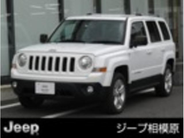 クライスラー・ジープ リミテッド 弊社ユーザー様買取車