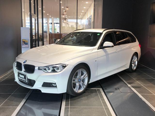 BMW 320dツーリング Mスポーツ 弊社下取り禁煙1オーナー車 後期モデル LED ACC 電動トランクゲート SOSコール ミラーETC インテリジェントセーフティ バックカメラ マルチファンクションステアリング パドルシフト