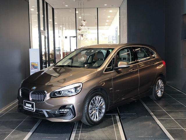 BMW 218iアクティブツアラー ラグジュアリー 17インチアルミホイール インテリジェントセーフティー コンフォートアクセス オートゲート クルーズコントロール マルチファンクションステアリング ウッドトリム 白革パワーシート シートヒーター