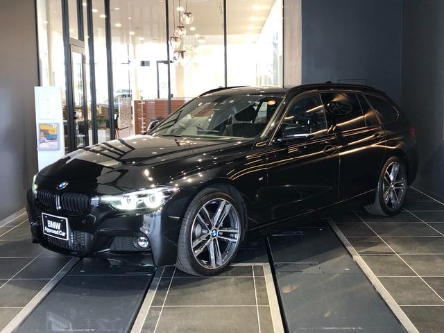 BMW 320dツーリング Mスポーツ エディションシャドー 19インチアルミホイール LEDヘッドライト コンフォートアクセス 電動リアゲート SOSコール ミラーETC インテリジェントセーフティー Bluetooth 黒革パワーシート シートヒーター