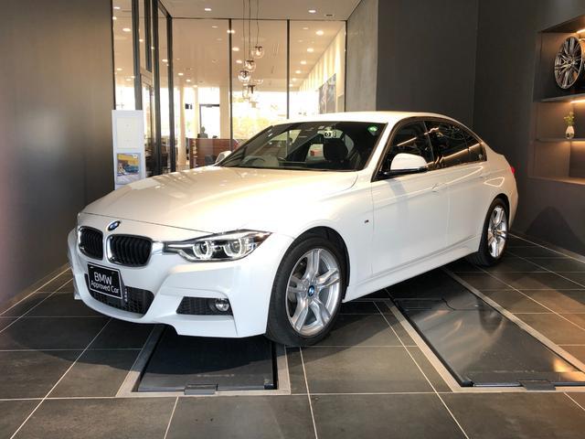 BMW 3シリーズ 320i Mスポーツ インテリジェントセーフティ 18インチアルミホイール アクティブクルーズコントロール 社外前後ドライブレコーダー コンフォートアクセス バックカメラ リアコーナーセンサー レンタアップ
