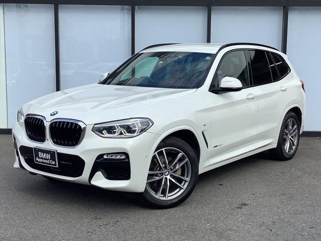 BMW xDrive 20d Mスポーツ 19インチアルミホイール アダプティブLED コンフォートアクセス インテリジェントセーフティー ヘッドアップディスプレイ マルチファンクションステアリング パドルシフト ハンドルアシスト