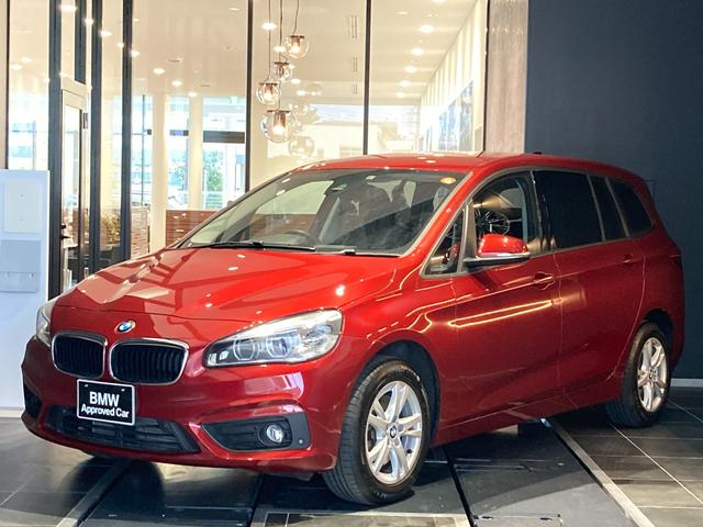 BMW 218dグランツアラー プラスパッケージ コンフォートパッケージ 前後センサー オートトランク インテリジェントセーフティ LED 弊社下取車両