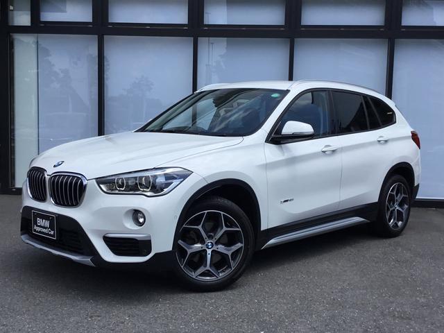 BMW X1 sDrive 18i xライン LEDヘッドライト パーキングアシスト インテリジェントセーフティ SOSコール 前後センサー バックカメラ 電動トランクゲート 18インチアロイホイール 禁煙1オーナー 正規認定中古車
