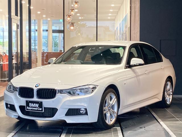 BMW 3シリーズ 320d Mスポーツ 正規認定中古車 黒革シート LEDヘッドライト コンフォートアクセス 前後センサー シートヒーター ドライビングアシスト ウッドトリム ACC バックカメラ 弊社下取1オーナー 禁煙
