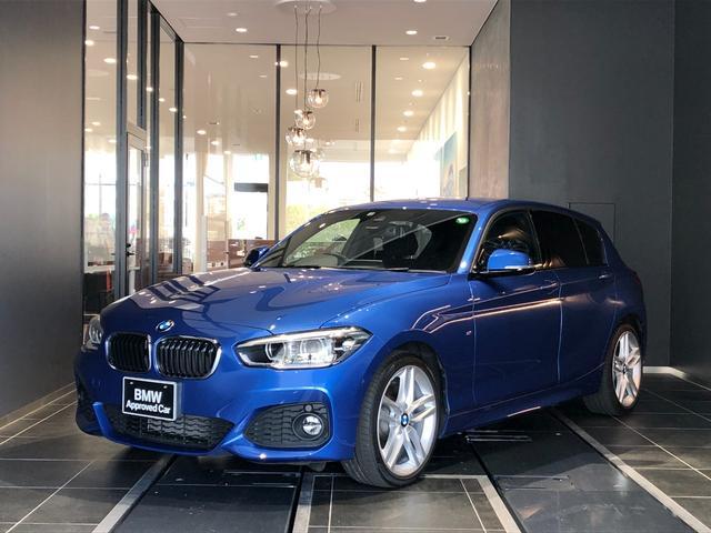 BMW 1シリーズ 118d Mスポーツ 正規認定中古車 M18インチアルミホイール LEDヘッドライト クルーズコントロール iDriveナビゲーションシステム バックカメラ 後方センサー SOSコール ドライビングアシスト 禁煙