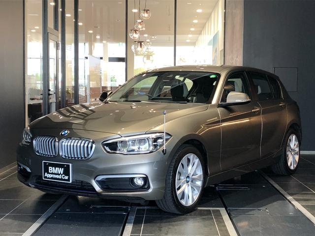 BMW 1シリーズ 120i スタイル 正規認定中古車 後期モデル LEDヘッドライト インテリジェントセーフティ SOSコール クルーズコントロール ハーフレザーシート iDriveナビゲーションシステム バックカメラ 後方センサー 禁煙