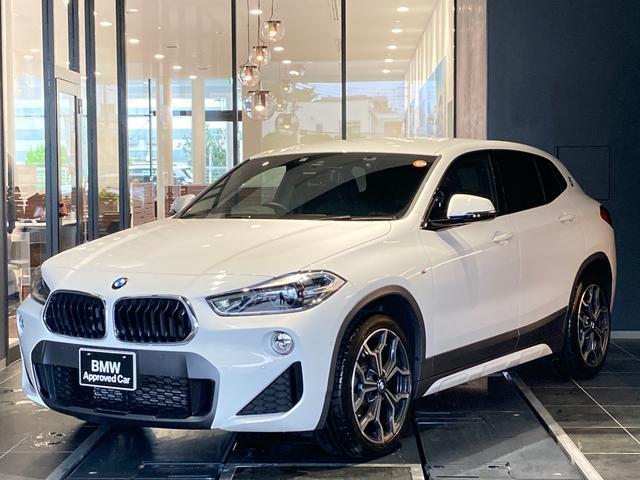 BMW X2 xDrive 20i MスポーツX シートヒーター 電動トランク バックカメラ 前後障害物センサー 19インチアロイホイール インテリジェントセーフティ ドライブレコーダー アンビエントライト LEDライト 弊社下取1オーナー 禁煙車