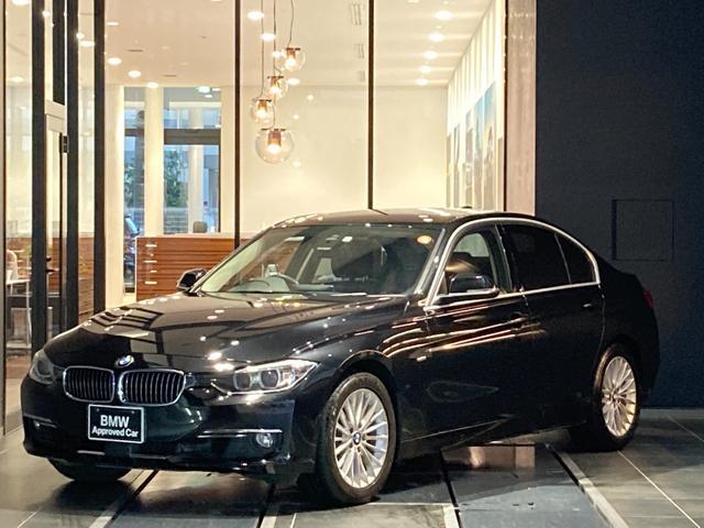 BMW 3シリーズ 320iラグジュアリー 弊社下取り 禁煙車 1オーナー コンフォートアクセス インテリジェントセーフティー ウッドトリム 茶革パワーシート バックカメラ 後方センサー CD/DVD シートヒーター ACC