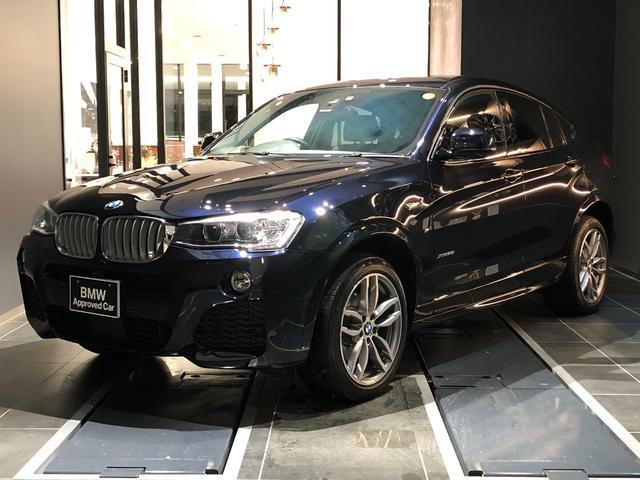 BMW xDrive 28i Mスポーツ サンルーフ ACC インテリジェントセーフティ 黒革シート シートヒーター ウッドトリム フロントカメラ バックカメラ 前後センサー ブレーキホールド 弊社下取り1オーナー 禁煙車