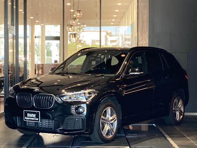 BMW X1 xDrive 18d Mスポーツ ヘッドアップディスプレイ アクティブクルーズコントロール 電動トランク パーキングアシスト 純正ドライブレコーダー 18アロイホイール LEDヘッドライト インテリジェントセーフティ 弊社下取 禁煙車