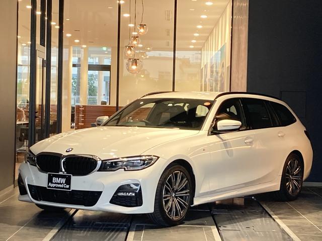BMW 318iツーリング Mスポーツ パーキングアシスト コンフォートパッケージ 全方位カメラ/センサー アクティブクルーズコントロール インテリジェントセーフティ リバースアシスト 電動トランク 禁煙車 弊社デモカー