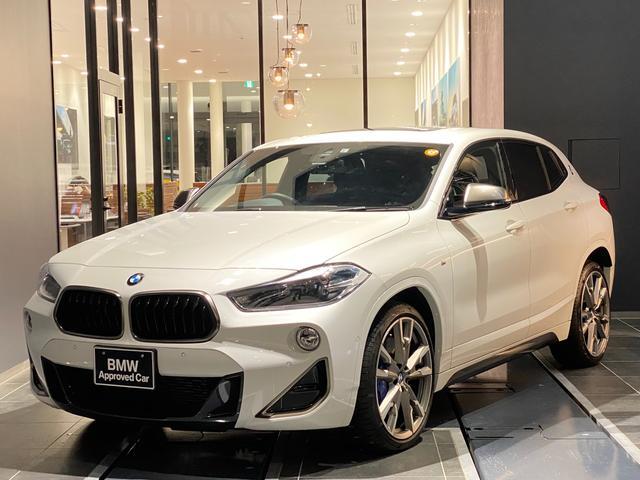 BMW M35i サンルーフ ヘッドアップディスプレイ アクティブクルーズコントロール 前後センサー バックカメラ 電動トランク 電動シート インテリジェントセーフティ シートヒーター 20インチアロイホイール 禁煙