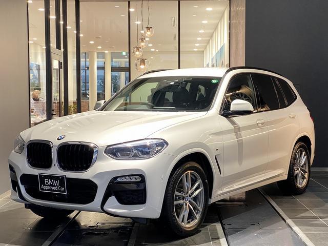 BMW xDrive 20d Mスポーツ アダプティブLEDヘッドライト SOSコール ACC インテリジェントセーフティ ヘッドアップディスプレイ 全方位カメラ 地デジTV ワイヤレスチャージャー シートヒーティング 禁煙 1オーナー