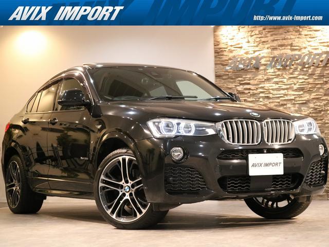 BMW xDrive 35i Mスポーツ ガラスSR 茶革 シートヒーター 純正HDDナビ地デジ 全周カメラ&PDC AAセーフティPKG(HUD&Dアシストプラス) LEDヘッドライト 純正OP20インチAW 禁煙 1オーナー