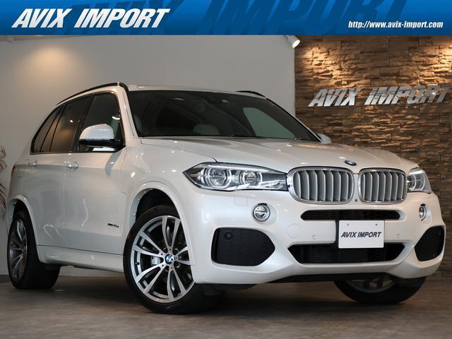 BMW X5 xDrive 40e Mスポーツ セレクトPKG パノラマSR アイボリー革 全席シートヒーター 純正HDDナビ地デジ 全周カメラ&PDC HUD LCW Dアシストプラス LEDヘッドライト 電動Rゲート ソフトクローズドア 禁煙車