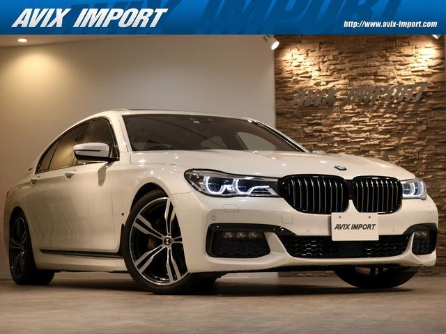 BMW 7シリーズ 740eアイパフォーマンス Mスポーツ ガラスSR 茶革 シートヒーター&ベンチレーター HDDナビ地デジ harman/Kardonサウンド HUD&PDC トップビュー+3Dビュー BMWレーザーライト ディスプレイキー Dアシストプラス 禁煙