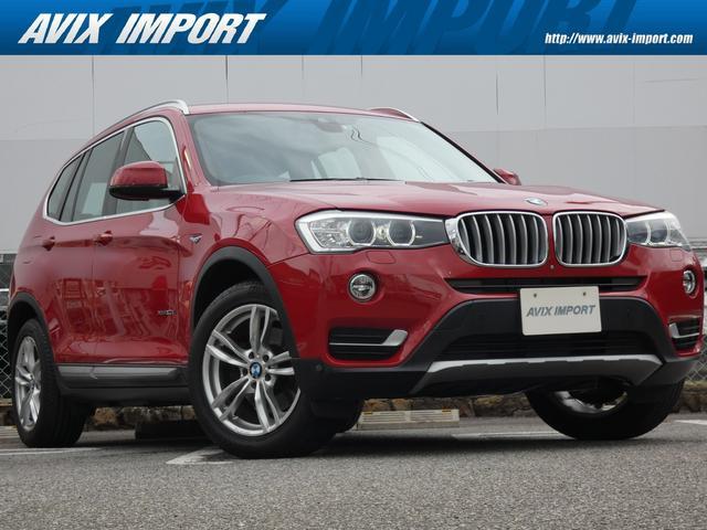 BMW X3 xDrive 20d Xライン 後期型 ホワイト革 純正HDDナビ 地デジ 全周カメラ 専用18インチアルミホイール 1オーナー インテリジェントセーフティー コンフォートアクセス メモリー付パワーシート シートヒーター