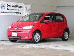 VW アップ!現行モデル 4ドア 純正インフォ 新車保証
