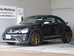VW ザ・ビートルデューン 限定300台 ナビ 18AW 専用装備 新車保証